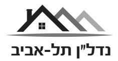 נדלן תל אביב
